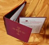 SPORCH: Purchase Compact Folding Travel Altar Cards
